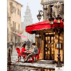 Лондонско кафе - Ричард МакНийл
